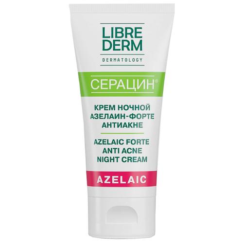 Librederm Ночной крем Антиакне Anti-Acne Night Cream, 50 мл