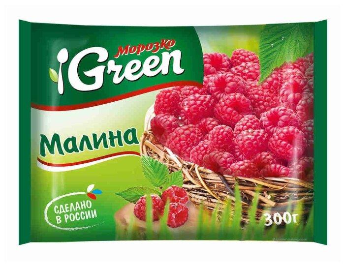 Морозко Малина Green замороженная 300 г