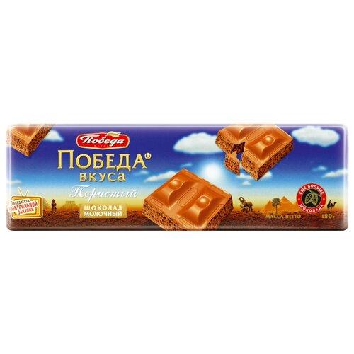Шоколад Победа вкуса молочный пористый, 180 г победа вкуса шоколад молочный с орехом и изюмом 90 г