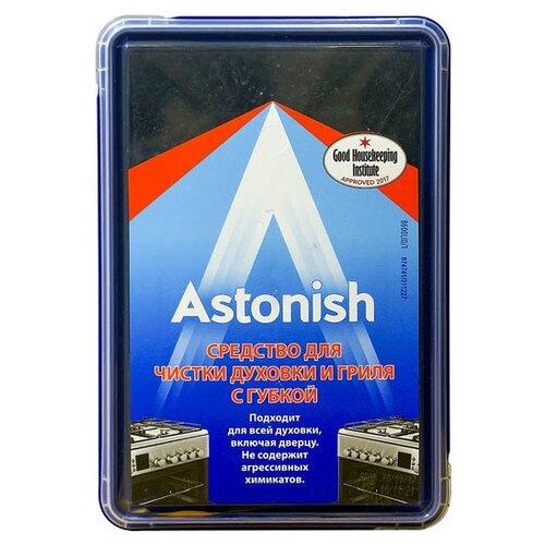 Средство для чистки духовки и гриля с губкой Astonish 250 г