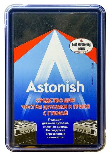 Средство для чистки духовки и гриля с губкой Astonish