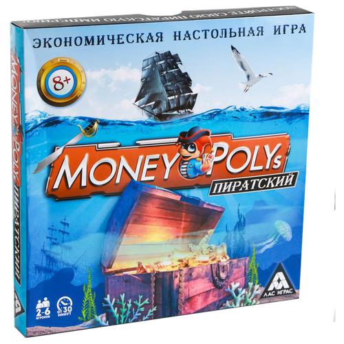 Купить Настольная игра Лас Играс Money Polys. Пиратский, Настольные игры