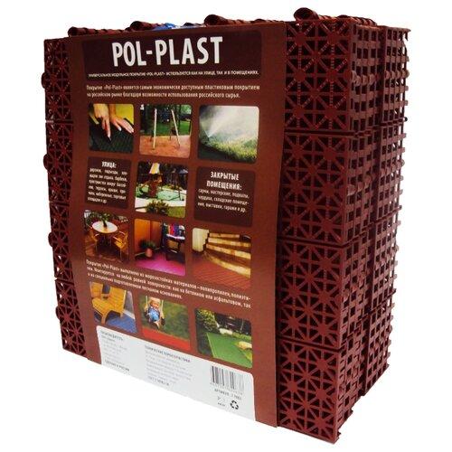 Покрытие модульное Pol-Plast 30х30 см, терракот