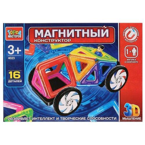 Магнитный конструктор ГОРОД МАСТЕРОВ Магнитный 4023 Машинка с фигуркой конструктор город мастеров земляничка 1507 машинка землянички