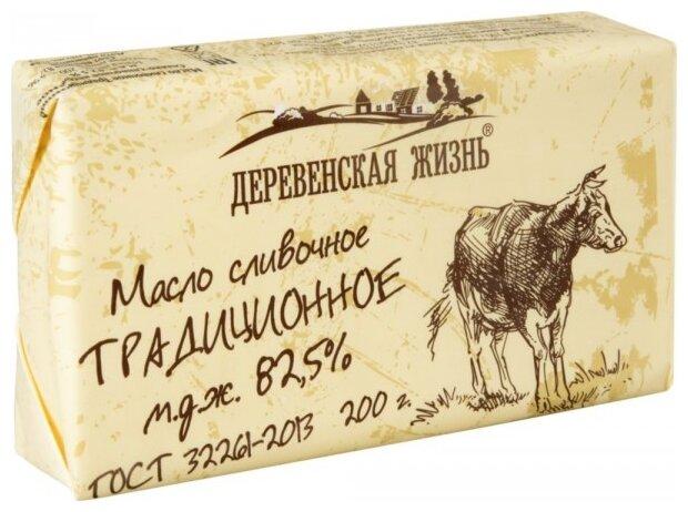 Деревенская жизнь Масло сливочное Традиционное 82.5%, 200 г
