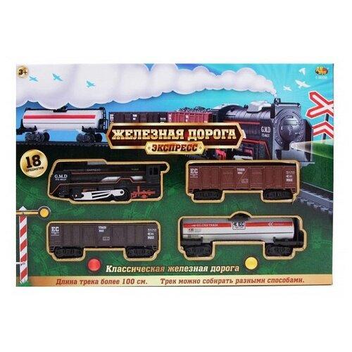 Купить ABtoys Стартовый набор Экспресс, C-00350, Наборы, локомотивы, вагоны