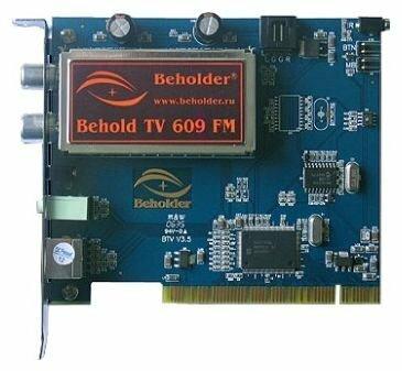 TV-тюнер Beholder Behold TV 609FM