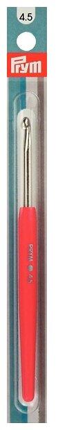 Крючок Prym с мягкой ручкой 195345 диаметр 4.5 мм, длина14 см