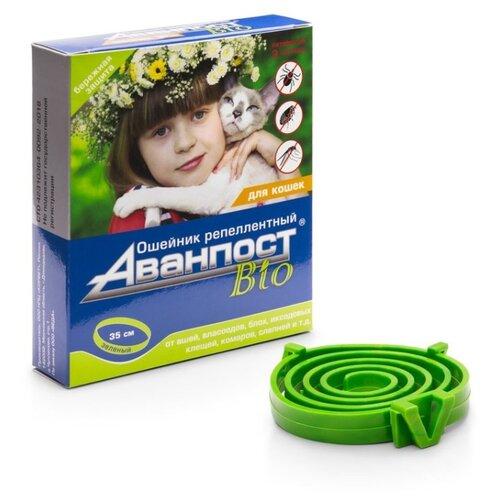 VEDA ошейник от блох и клещей Аванпост Bio для кошек и котят, 35 см, зеленый