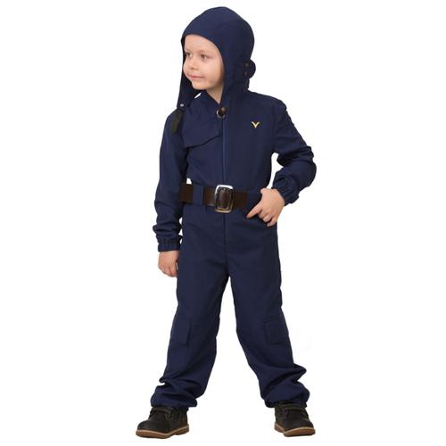 Купить Костюм Батик Пилот (1821), синий, размер 110, Карнавальные костюмы