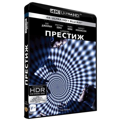 Фото - Престиж (Blu-ray 4K Ultra HD + 2 Blu Ray) пульт huayu bdp7300 blu ray 996510025848 для blu ray плеера philips