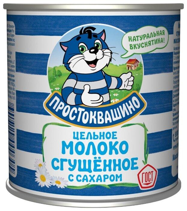 Сгущенное молоко Простоквашино цельное с сахаром 8.5%, 400 г