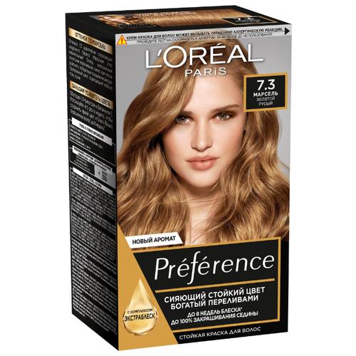 L'Oreal Paris Preference Recital стойкая краска для волос, 7.3 Марсель