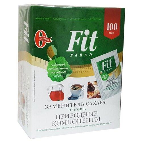 Fit Parad сахарозаменитель №10 природные компоненты, саше порошок 50 г 100 шт.