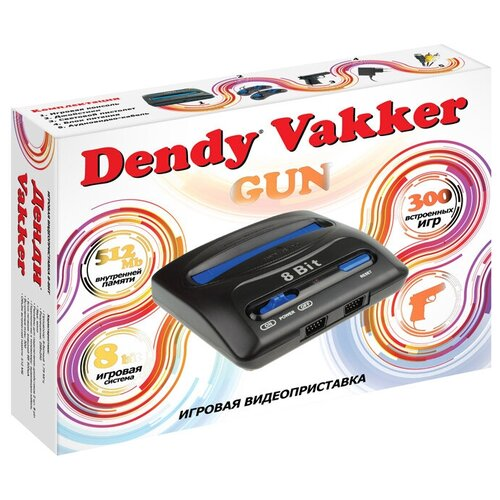 Игровая приставка Dendy Vakker 300 игр + световой пистолет