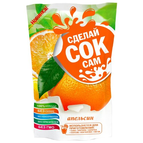 Фото - Смесь для напитка Сделай сок сам апельсин 225 г автор не указан сделай это сам