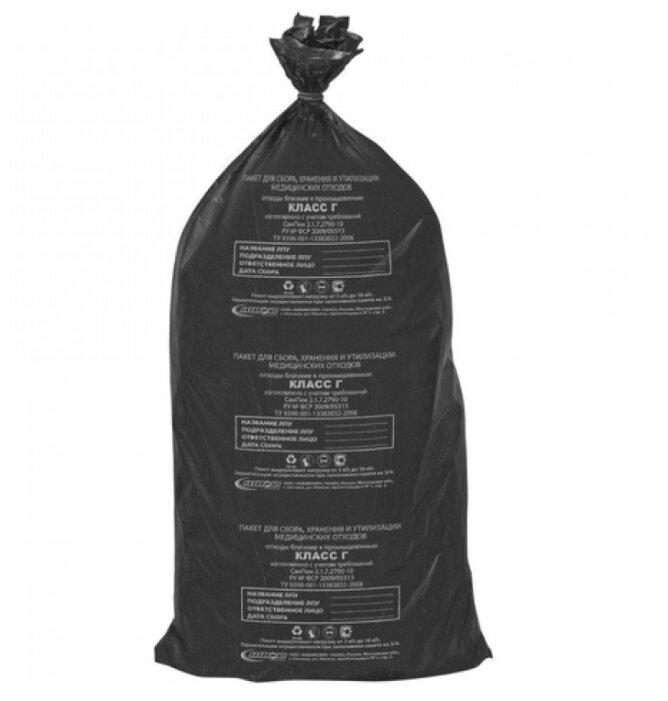 Мешки для мусора Аквикомп Класс Г