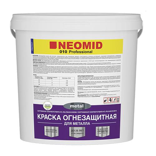 Краска NEOMID 010 Professional Metal для металла огнезащитная матовая белый 6 кг