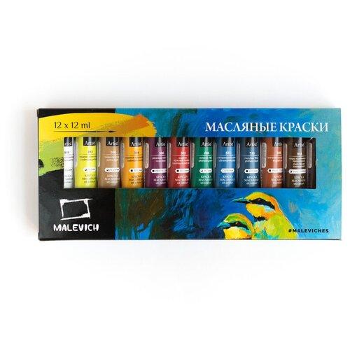 Купить Малевичъ Масляные краски 12 цветов х 12 мл (520006), Краски
