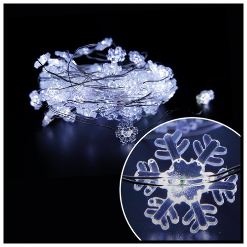 Гирлянда Волшебная страна Снежинки 200 см, 20 ламп, прозрачный/прозрачный провод