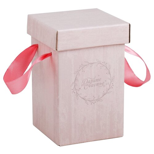 Фото - Коробка подарочная Дарите счастье Дарите счастье 10 х 18 см розовый подарочная коробка дарите счастье 3122698 складная коробка с днем рождения