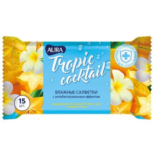 Купить Влажные салфетки Aura Tropic Cocktail c антибактериальным эффектом, 15 шт.