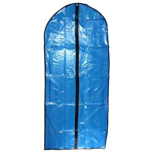 Селфи Чехол для одежды ПВХ 60х137 см синий/прозрачный