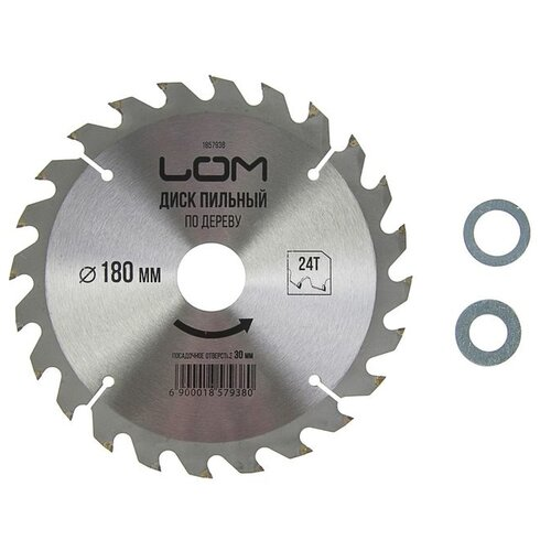 Пильный диск LOM 1857938 180х30 мм пильный диск lom 1857941 200х30 мм