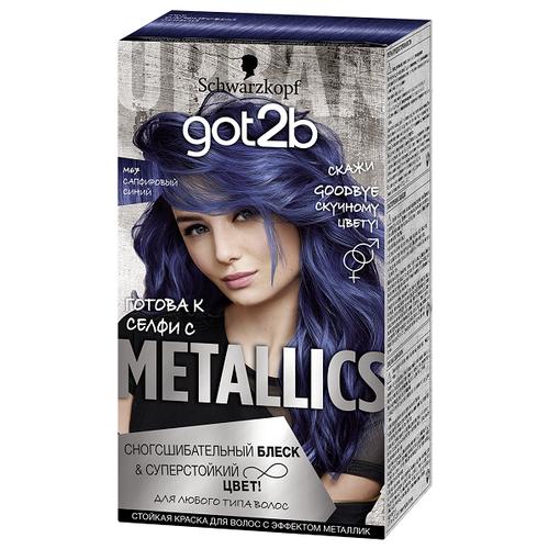 Schwarzkopf got2b Metallics Тонирующая краска для волос, M67 сапфировый синий тонирующая краска матрикс