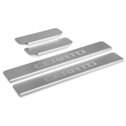 Накладки на внешние пороги для Kia Cerato III (2013 – 2018) RIVAL NP.2805.3 (комплект 4 шт.) серебристый