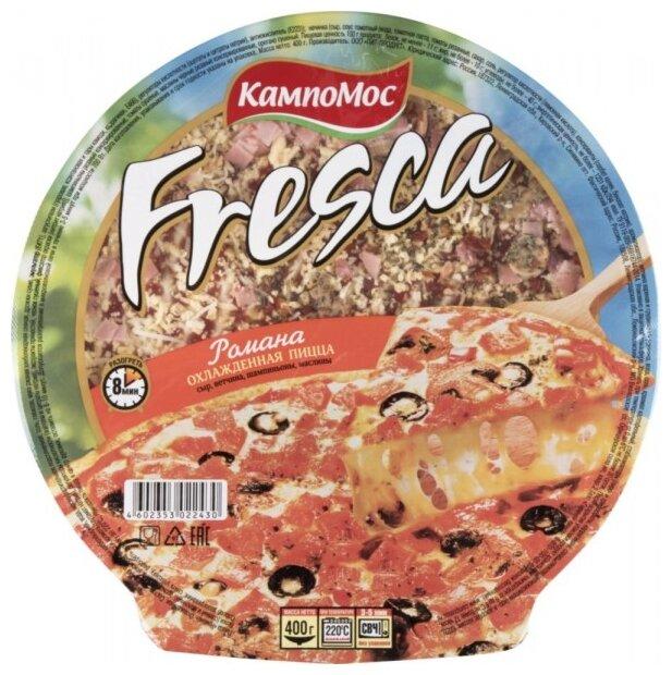 КампоМос Охлажденная пицца Fresca Романа 400 г