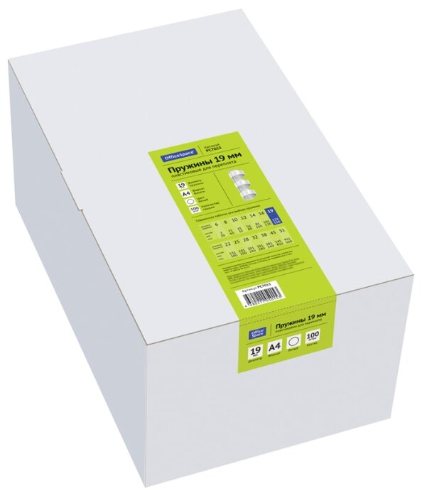 Пружина OfficeSpace пластиковые 19 мм