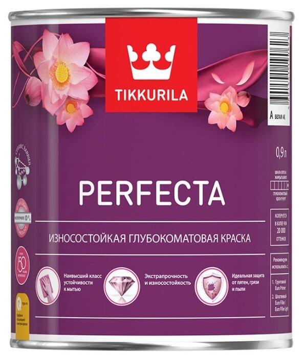 Краска Tikkurila Perfecta для детской матовая