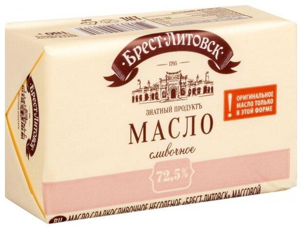 Брест-Литовск Масло сливочное 72.5%, 180 г