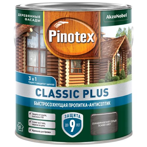 Водозащитная пропитка Pinotex Classic Plus скандинавский серый 2.5 л