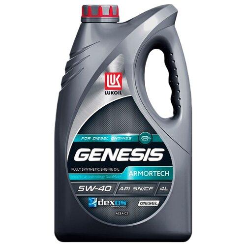 Моторное масло ЛУКОЙЛ Genesis Armortech Diesel 5W-40 4 л моторное масло лукойл genesis armortech fd 5w 30 4 л