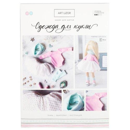 Арт Узор Набор для шитья Одежда для куклы Балерина (4171674) арт узор набор для шитья одежда для куклы стиляга 4171671