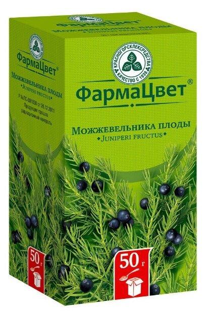 Красногорсклексредства плоды ФармаЦвет Можжевельника 50 г — купить по выгодной цене на Яндекс.Маркете