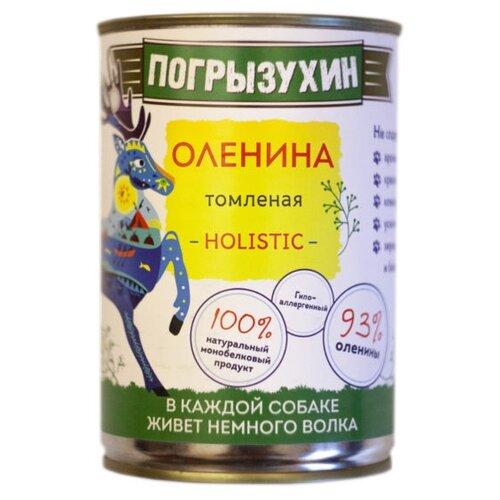 Влажный корм для собак Погрызухин оленина 400г