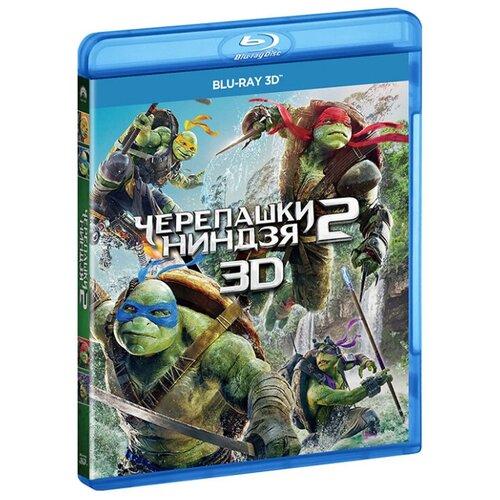 Черепашки-ниндзя 2 (Blu-ray 3D) шрэк навсегда 2 blu ray 3d
