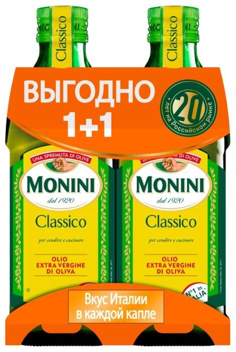 Monini Масло оливковое Classico 1+1
