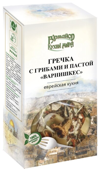Гурмайор Гречка с грибами и пастой Варнишкес 210 г