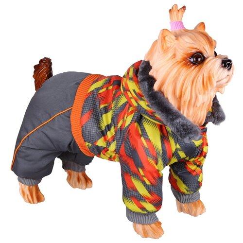 Комбинезон для собак DEZZIE 56356 девочка, 20 см серый/оранжевый/желтый