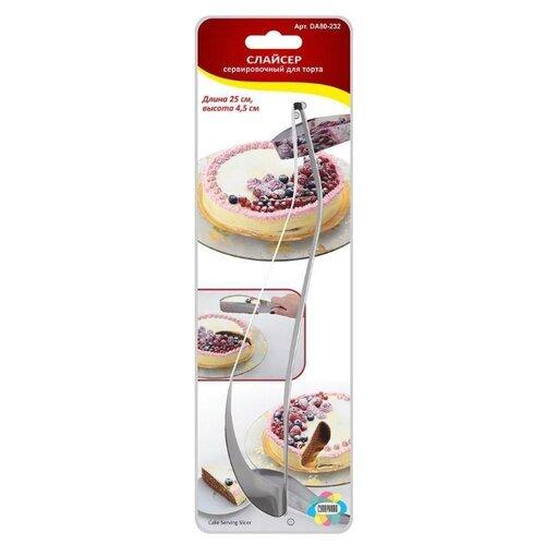 Мультидом Слайсер сервировочный для торта серебристый