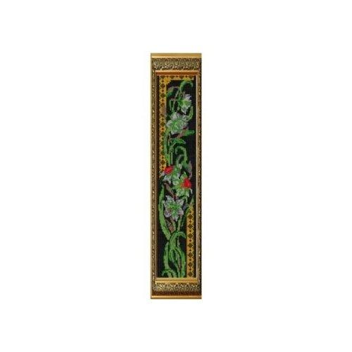Светлица Набор для вышивания бисером Лилия 60,1 х 10,4 см, бисер Чехия (013П)
