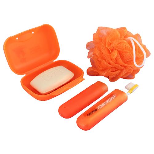 Дорожный набор Чистое счастье Скромная. Великолепная 4274618 оранжевый