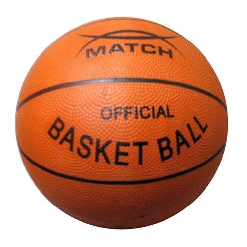 Баскетбольный мяч X-Match 56186, р. 5 оранжевый