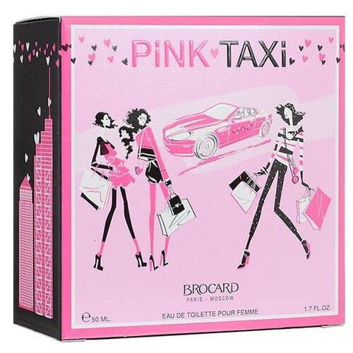 Туалетная вода Brocard Pink Taxi, 50 мл недорого