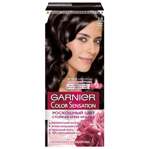 GARNIER Color Sensation стойкая крем-краска для волос, 2.0, Черный бриллиант крем краска для волос indola color red