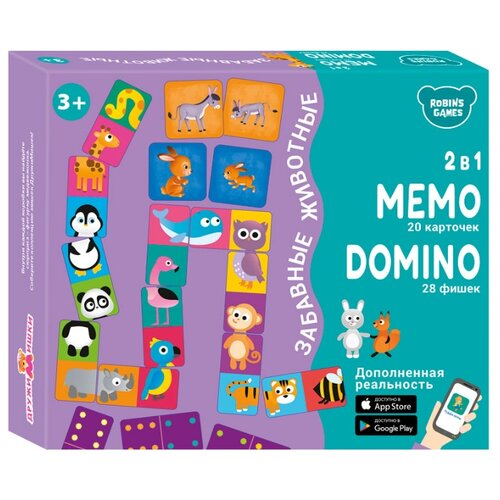 Настольная игра Робинс Мемо и Домино 2в1. Забавные животные